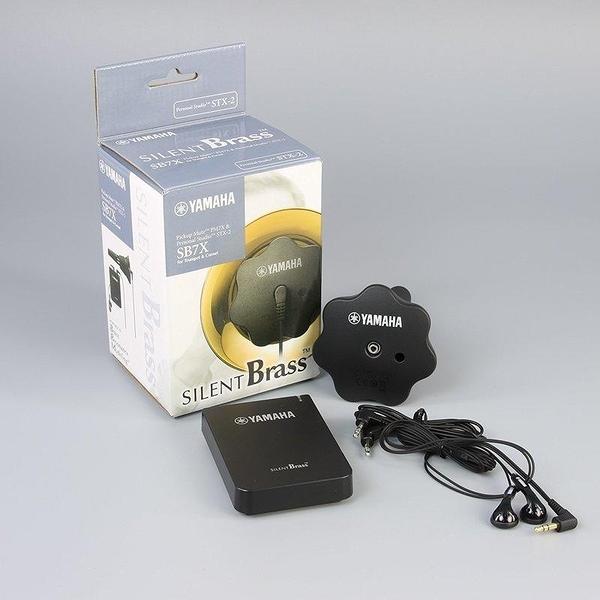小叮噹的店-Yamaha Slient Brass SB7X 小喇叭 弱音器 小號/短號 拾音靜音器