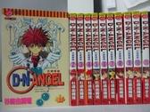 【書寶二手書T5/漫畫書_LCR】D.N.Angel天使怪盜_1~11集合售_杉崎由綺琉