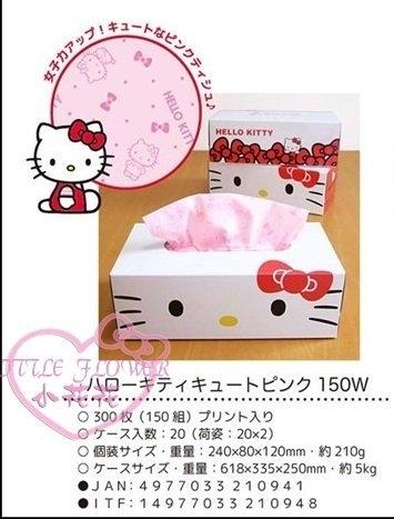 ♥小花花日本精品♥Hello kitty 美樂蒂 大耳狗衛生紙盒含衛生紙 居家生活必備 隨機出