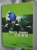 【書寶二手書T7/大學商學_QXK】工作研究修訂版_陳文哲、葉宏謨