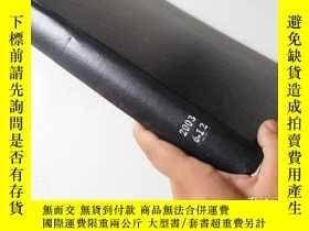 二手書博民逛書店Signal(信號)2003年6-12期(英文原版7期合訂合售罕