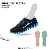 硅藻土鞋墊 除濕必備 硅藻土 去除濕氣 減少異味【Z90304】