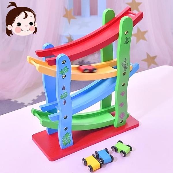 玩具車木制軌道車滑翔車兒童益智小汽車男孩女孩寶寶玩具車模型 快速出貨