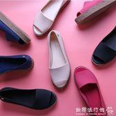 現貨出清中跟果凍魚嘴涼鞋羅馬鞋厚底鬆糕跟女涼鞋平底  歐韓流行館