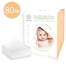 Roaze柔仕 - 乾濕兩用嬰兒紗布毛巾 纖柔款 80抽 44862