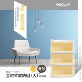 KLB-009起立+1滑蓋直取式三入收納箱-冰釀黃(附箱輪)