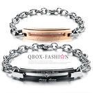 《 QBOX 》FASHION 飾品【B10000703】精緻個性情侶浪漫真情鑲鑽鈦鋼對鍊/手環(男/女款)