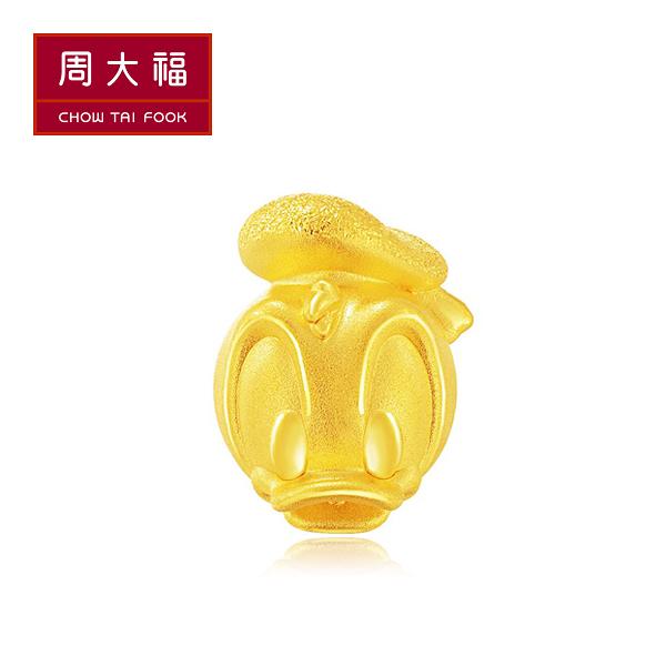 唐老鴨造型黃金路路通串飾/串珠 周大福 迪士尼經典系列