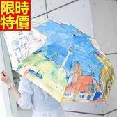雨傘-摺疊傘八國油畫三折自動遮陽傘2款66aj35[時尚巴黎]