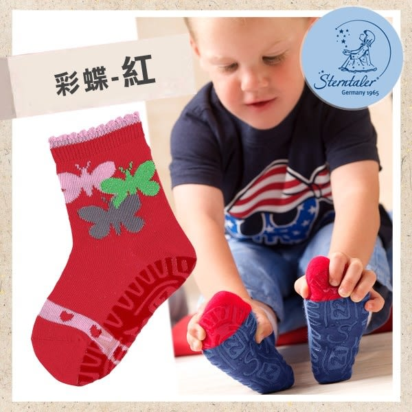 防滑輕薄學步襪-彩蝶紅(9-11cm) STERNTALER C-8021608-806
