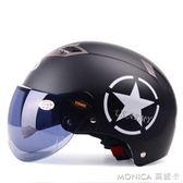 電動摩托車頭盔男半盔覆式輕便夏天安全帽女雙鏡片四季 莫妮卡小屋 IGO