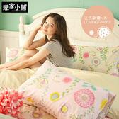 床包兩用被套組 / 雙人加大【法式歐蕾米】含兩件枕套  100%精梳棉  戀家小舖台灣製AAS225