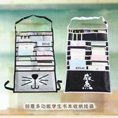 課桌神器掛書袋高中生大容量創意韓國收納袋可愛卡通學生書桌掛袋 Chic七色堇
