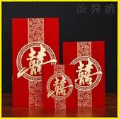 【快樂購】紅包袋 結婚慶用品創意燙金喜字大小紅包袋婚禮千百元迷你紅包