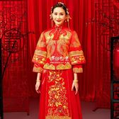 秀禾服新娘結婚禮服薄款中式婚紗新款敬酒服秀和服孕婦紅  伊莎公主