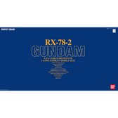 鋼彈 BANDAI 組裝模型 PG 1/60 RX-78-2 鋼彈