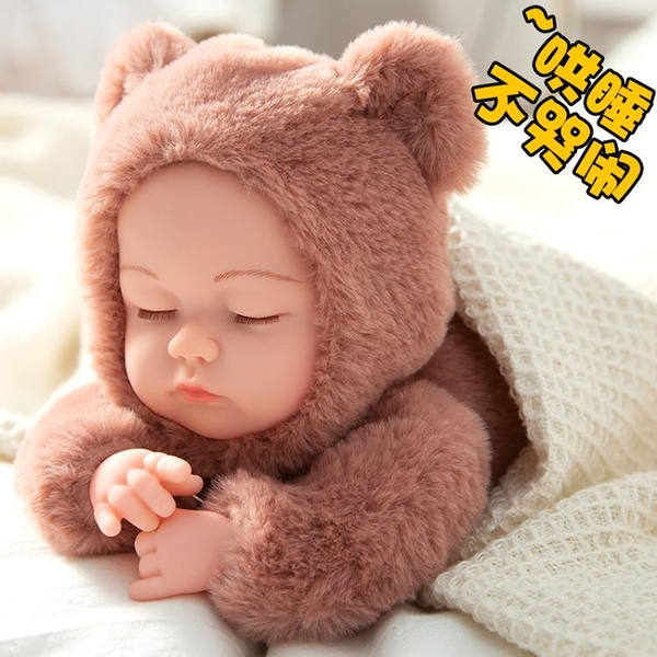 會說話的仿真娃娃軟膠嬰兒閉眼睡眠寶寶 cf