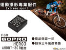 FOR GoPro AHDBT-301 ...