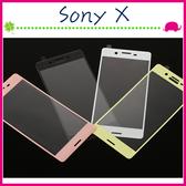Sony X F5121 滿版9H鋼化玻璃膜 3D曲屏螢幕保護貼 全屏鋼化膜 全覆蓋保護貼 防爆 (正面)