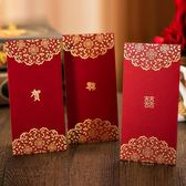 歐式新春結婚慶用品紅包袋奢華新婚禮硬紙賀喜高檔創意個性利是封 草莓妞妞