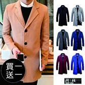 『潮段班』【HJA10D67】買一送一韓版毛尼中長款西裝外套西裝大衣長大衣