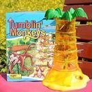 【Miss.Sugar】桌面遊戲大號翻斗猴子往下掉親子互動益智力玩具猴子爬樹特