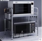 廚房置物架免打孔不銹鋼台面廚具儲物架調料架刀架用品收納烤箱架YYJ【快速出貨】