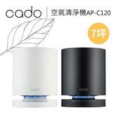 【限時優惠 9/30前送原廠濾芯】CADO AP-C120 空氣清淨機 PM 2.5 適用約7坪