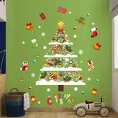商場店鋪聖誕節裝飾品布置櫥窗貼紙玻璃門窗貼聖誕樹小禮品墻貼畫  poly girl  ATF