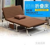 多功能折疊床單人雙人午睡床簡易家用床陪護成人躺椅辦公室午休床QM『艾麗花園』