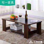茶幾簡約現代客廳邊幾傢俱儲物簡易茶幾雙層木質小茶幾小戶型桌子 三角衣櫃