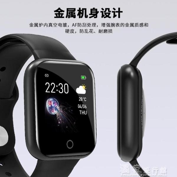 智慧手錶智慧藍芽手錶防水多功能運動手環天氣計步測心率蘋果安卓通用 【快速出貨】