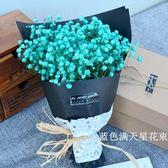 乾花花束送人包裝乾花聖誕生日禮物(主圖款)
