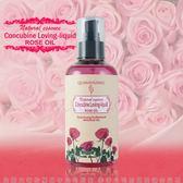 限時特價送潤滑液 Concubine Loveing-Liquid全身按摩潤滑油-清新茶樹-浪漫玫瑰-嫵媚鬱金香兩性