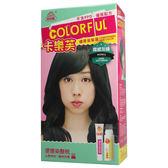 【美吾髮】卡樂芙優質染髮霜-霧感灰綠
