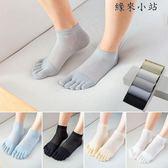 網眼女士短筒五指襪腳趾襪子5雙裝