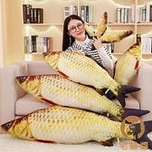 30公分/40公分仿真鯉魚抱枕公仔毛絨玩具枕頭可愛娃娃玩偶【宅貓醬】