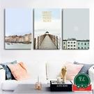 【單幅】現代簡約客廳裝飾畫北歐墻畫壁畫餐廳掛畫【福喜行】