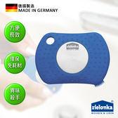 德國潔靈康「zielonka」除味隨身皂(藍色)  空氣清淨器 清淨機 淨化器 加濕器 除臭 不鏽鋼