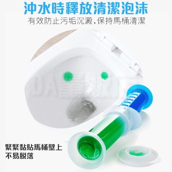 馬桶除臭凝膠 馬桶芳香凝膠 廁所芳香凝膠 馬桶 廁所 芳香凍 芳香劑 除臭 3種味道可選