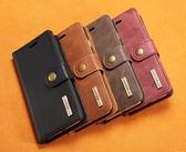 三星 J3 Pro 牛皮磁扣 復古插卡式 可立手機皮套 翻蓋側翻 內麂皮質 全包手機套 錢包式手機套