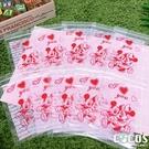 正版授權 迪士尼 米奇米妮 愛心款 密封造型夾鏈袋 封口袋 密封袋 收納袋 10入 COCOS AJ029