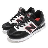 New Balance 復古慢跑鞋 NB 574 黑 白 皮革 舒適大底 女鞋【ACS】 ML574DSAD