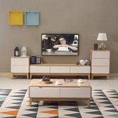 茶几 電視櫃 北歐茶幾日式現代實木客廳小戶型茶幾電視櫃組合套裝原木簡易茶幾XW