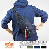 現貨【ALPHA】日本品牌 降落傘布 斜背包 雙層 腳踏車包 B5 單肩後背包 IPad大小 9個口袋 04931