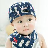 寶寶海盜帽0春秋3-6-12個月1-2歲男女嬰兒帽子春季兒童頭巾帽 最後一天85折