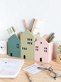 阿楹 桌面可愛筆筒北歐創意文具學生辦公書房兒童ins時尚木收納盒