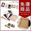 kiret 4X6 紙相框 牛皮紙相框-20入組 相片 照片