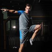 緊身衣 運動套裝男裝秋新款運動服速干跑步健身足球籃球訓練博爾特兩件套