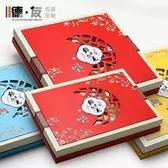 中秋禮盒-中秋新款月餅盒包裝中式鏤空雕花6/8粒高檔大禮盒創意定制 完美情人館